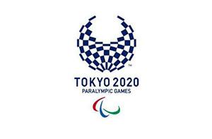 國際殘奧會官方回應:2020年東京殘奧會推遲舉行