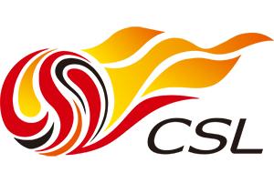 2020年中國足球超級聯賽賽程時間表