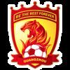 2020賽季廣州恒大淘寶亞冠聯賽名單