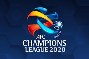 亞足聯公布2020賽季亞冠聯賽賽程
