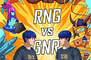 前職業選手GNR戰隊名單
