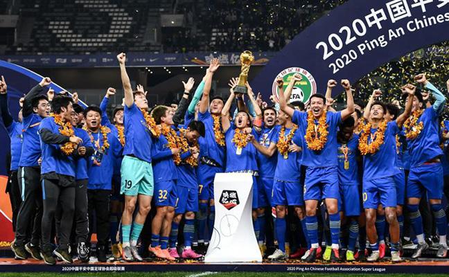 江蘇蘇寧獲得2020賽季中超冠軍