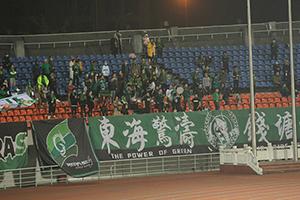足協杯1/8決賽山東魯能vs浙江綠城