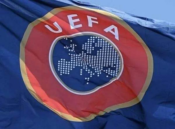 欧足联将推为各国联赛让路 推迟国家队与欧战比赛
