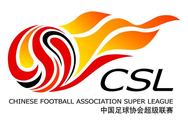2021赛季中国足球超级联赛赛程时间表-XI全网