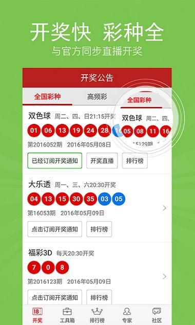 中国竞彩网