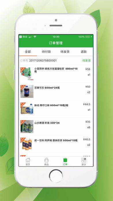 鸿博app